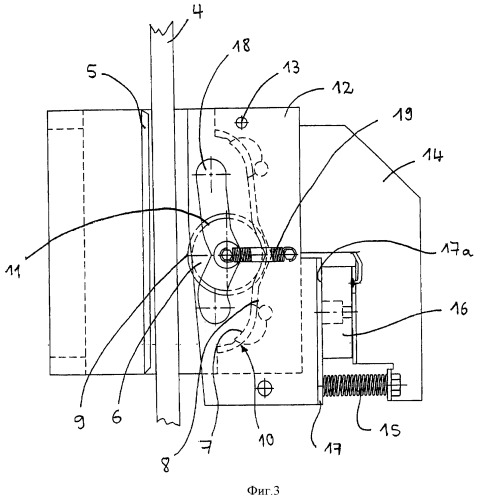 Тормозное или ловильное устройство для кабины лифта и лифт