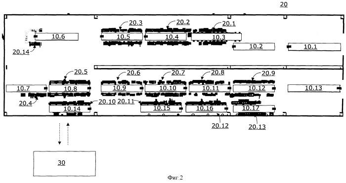 Способ для производственного предварительного монтажа транспортирующей системы и монтажная установка для изготовления транспортирующей системы