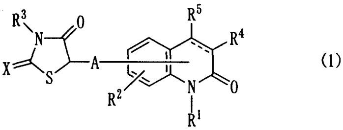 Карбостирильное соединение