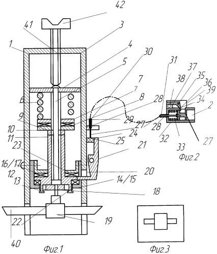 Кран для автоматического перекрытия воды с внешним датчиком