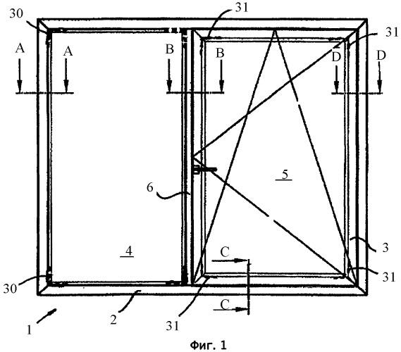 Створное окно или рама для жаростойкого окна