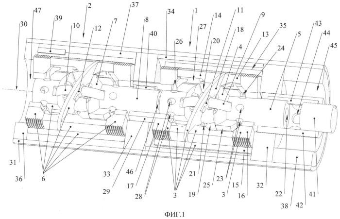Способ редукции оборотов вала секций гидравлической машины относительно их корпусов и гидравлические машины