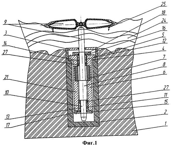 Установка для преобразования энергии волн в электрическую энергию