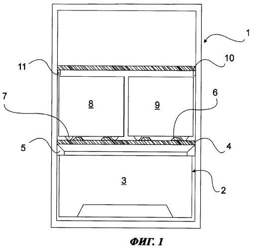 Полка для охлаждаемых продуктов в холодильном аппарате