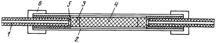 Пиротехническое реле (рп) двухстороннего действия для ударно-волновых трубок (увт)