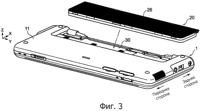 Электронное устройство и блок батареи