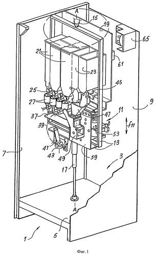 Усовершенствованный автомат для продажи напитков