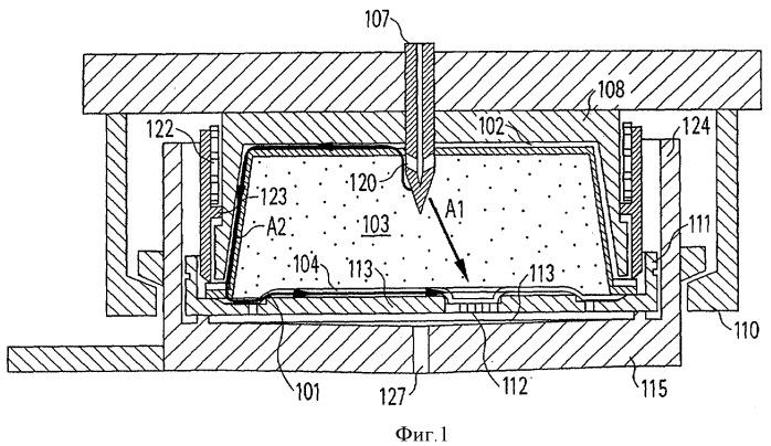 Капсула с внешним уплотнительным материалом, находящимся под нажимом текучей среды