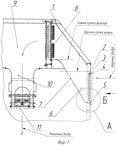 Воздухоочистительное устройство
