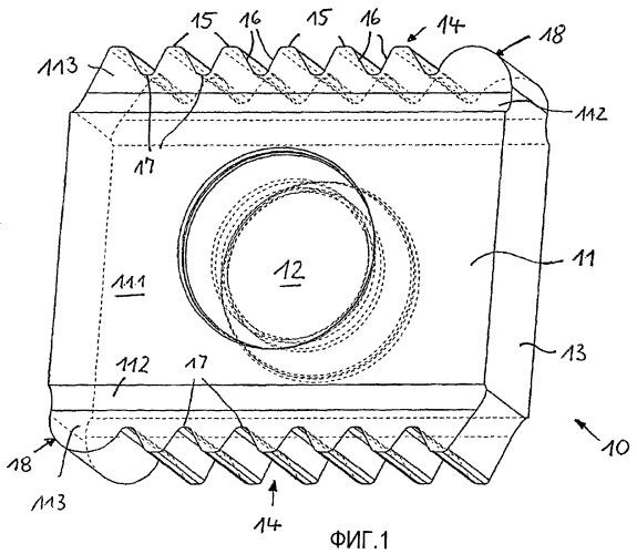 Режущая пластина и способ обработки резанием вращающихся деталей