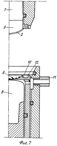 Способ изготовления гибкого абразивного диска и гибкий абразивный диск