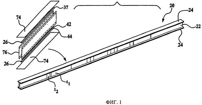 Способ изготовления изогнутых деталей из термопластичного композиционного материала