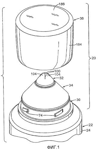 Система выдачи с выдающим клапаном, имеющим выступающий выпускной конец уменьшенного размера