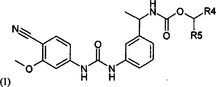 Способы получения биарилмочевин и их аналогов