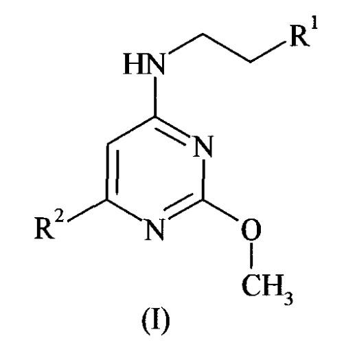 2,6-замещенные-4-монозамещенные аминопиримидины как антагонисты рецепторов простагландина d2