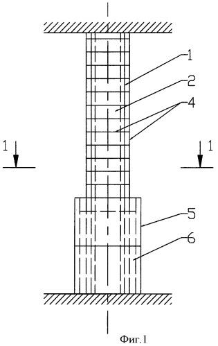 Способ восстановления несущей способности поврежденной железобетонной колонны