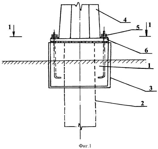 Способ замены поврежденной железобетонной опоры линии электропередачи на металлическую опору