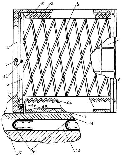 Раздвижная внутренняя решётка для ограждения оконных и дверных проёмов