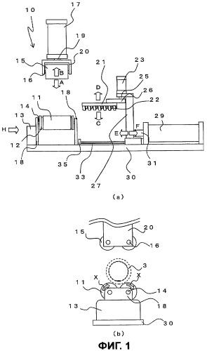 Способ изготовления трубного соединения (варианты) и устройство для изготовления трубного соединения
