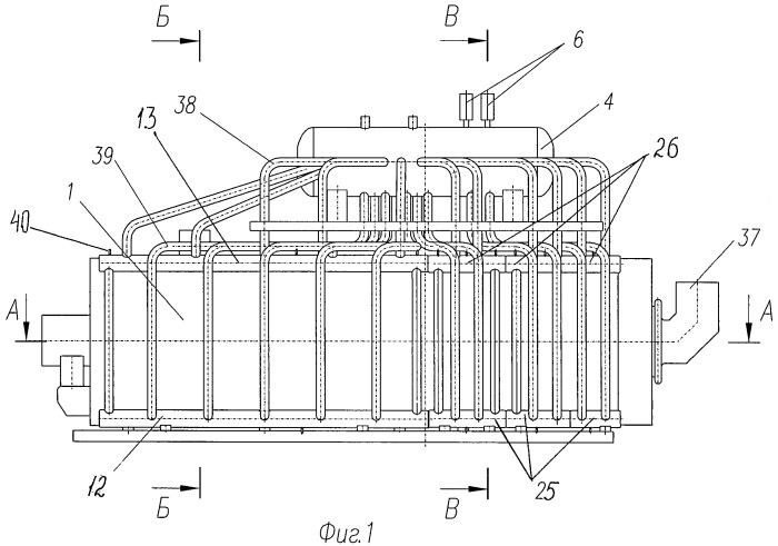 Энерготехнологический котел сжигания сероводорода (варианты)