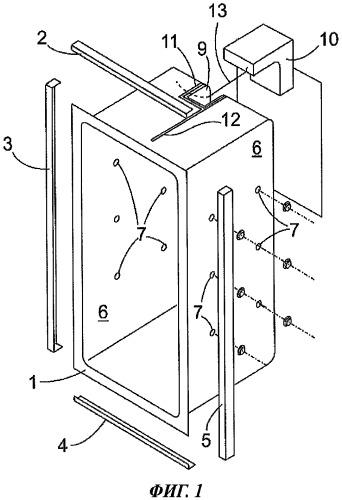 Холодильный аппарат и способ сборки холодильного аппарата