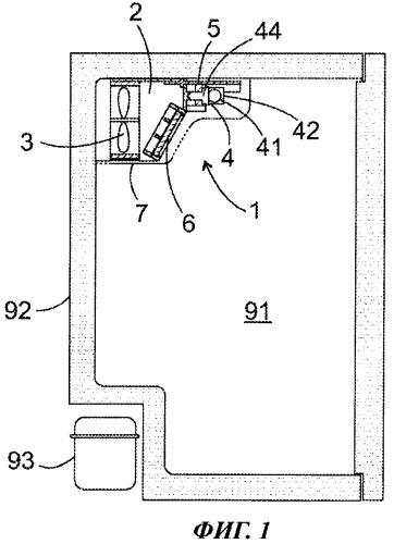 Осветительно-воздуходувное устройство для холодильного аппарата