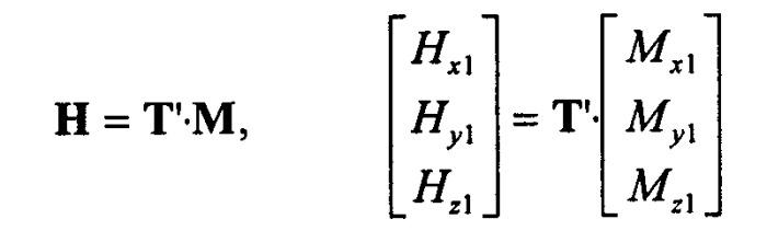 Антисимметризованные электромагнитные измерения