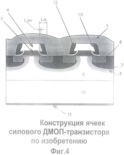 Способ изготовления полупроводникового прибора