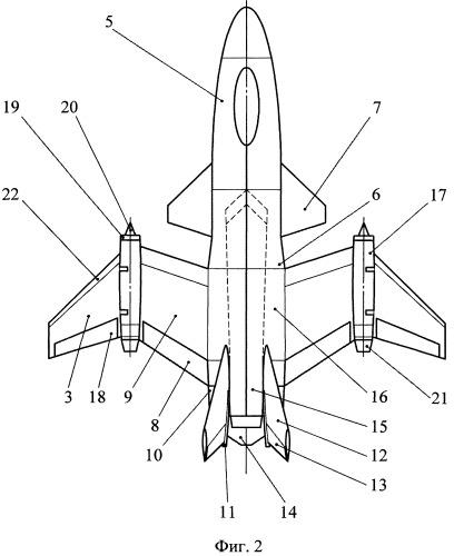 Сверхзвуковой конвертируемый самолет