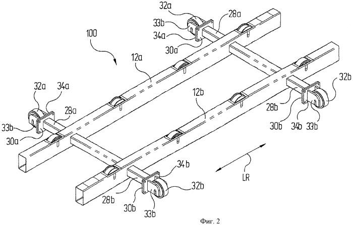 Роликовый транспортер и рольганговая система для его сооружения