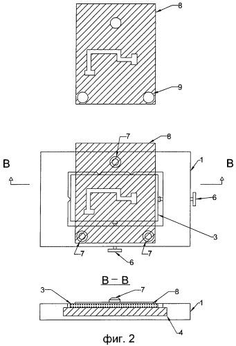 Устройство для напыления в вакууме тонких слоев многослойных изделий