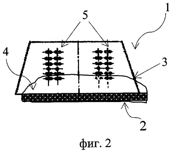 Подрельсовая опора с амортизатором и способ ее изготовления