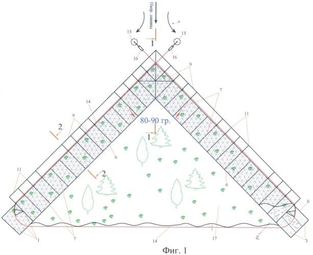Лавинорез биопозитивной конструкции