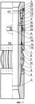 Центратор гидромеханический