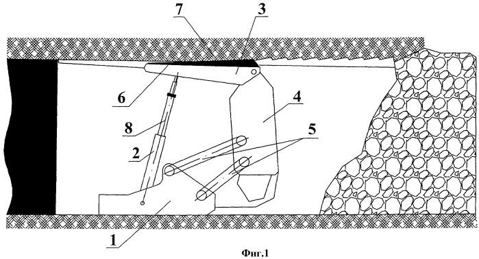 Секция механизированной крепи