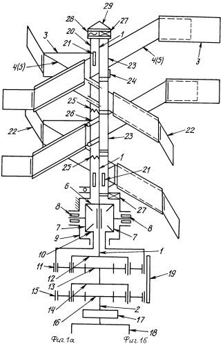 Карусельный ветродвигатель