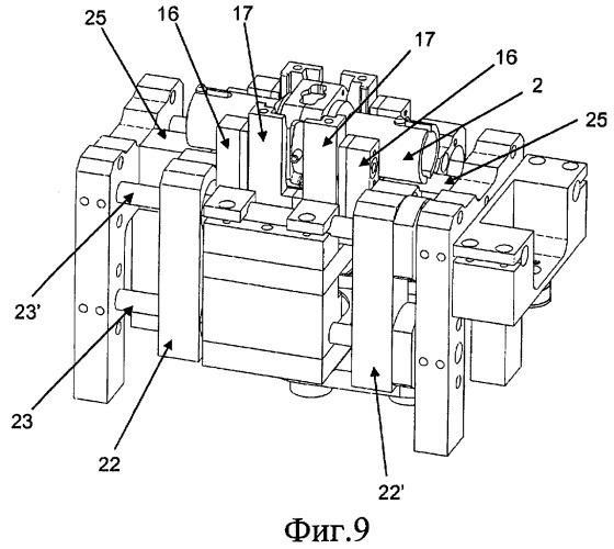 Объемный насос с приводным механизмом