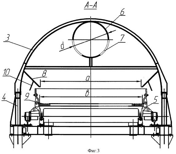 Устройство для подачи теплоносителя в слой спекаемой шихты на агломерационной машине