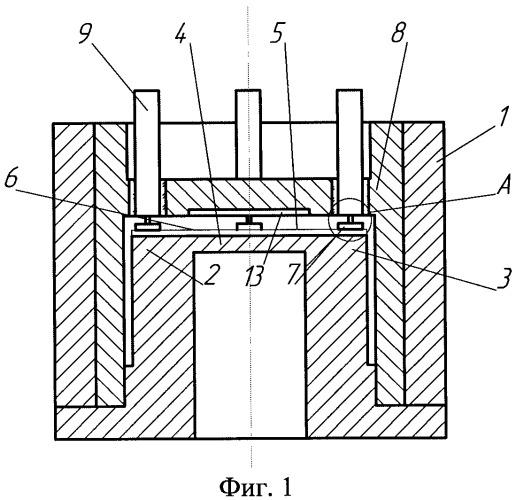 Датчик давления с виброустойчивой нано- и микроэлектромеханической системой