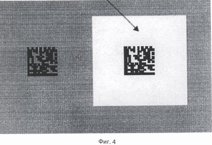 Способ маркировки бликующих и зеркально-отражающих поверхностей изделий с помощью меток штрихового кодирования