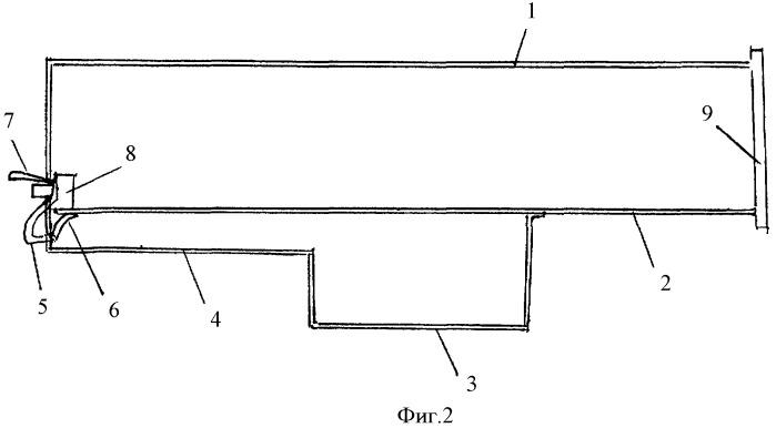 Частотно-независимый вибратор