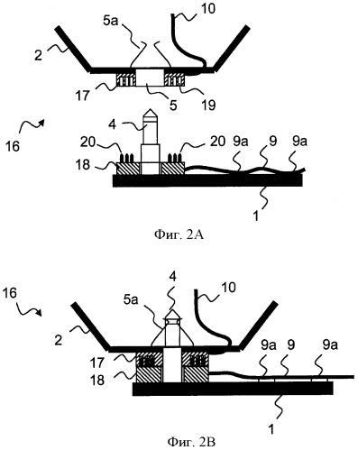 Система крепления для монтажного элемента кабины в опорной конструкции самолета