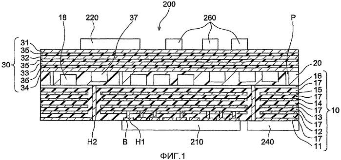 Схемный модуль и устройство связи по линии электропередачи