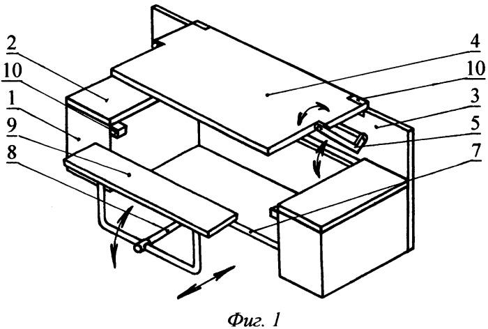 """Комбинированная мебель """"стол-кровать"""" """"трансформ-к"""""""