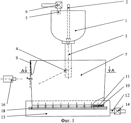 Модельная установка непрерывной разливки стали