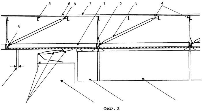 Конструкция крепления компонентов внутреннего оборудования в пассажирском салоне самолета