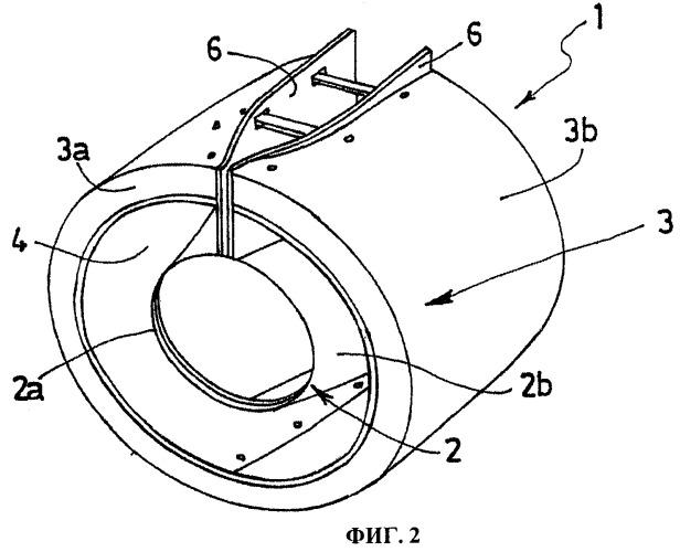 Система крепления составного элемента гондолы турбореактивного двигателя
