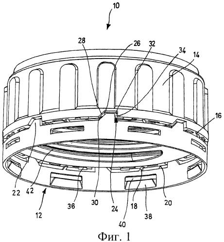 Навинчивающаяся крышка с предохранительным кольцом
