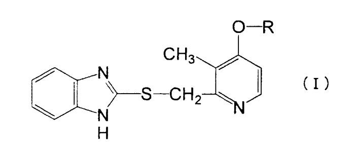 Новые производные пиридина, обладающие анти-helicobacter pylori активностью