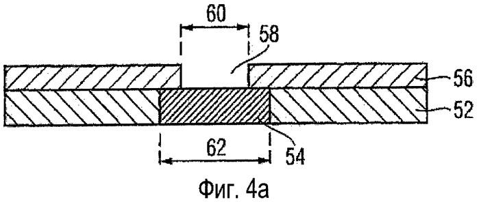Способ выполнения сквозного отверстия в многослойной защищенной бумаге